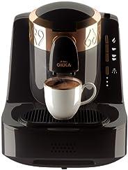 ماكينة اوتوماتيكية لتحضير القهوة التركية من ارزوم اوكا