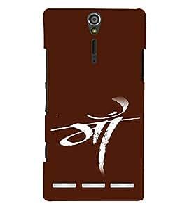 Maa 3D Hard Polycarbonate Designer Back Case Cover for Sony Xperia SL :: Sony Xperia S :: Sony Xperia SL LT26I LT26ii