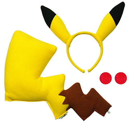 Rubie's Pikachu Costume Kit by Rubie's Costume Co