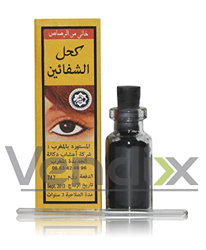 khol-kajal-arabe-delineador-de-ojos-en-polvo-negro