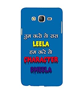 Takkloo tum karo to raas leela hum kare to character dheela funny quote, blue background, quote for friends) Printed Designer Back Case Cover for Samsung Galaxy On5 (2015) :: Samsung Galaxy On 5 G500Fy (2015)