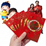 6pcs Fu Chinese Spring Festival Red Envelope Lucky Money Bag New Year Pocket Money Bag - best price on Amazon @ Rs. 1290