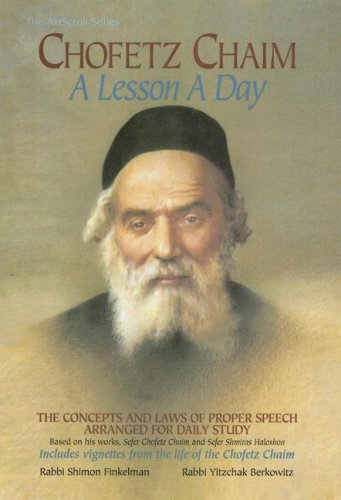 Chofetz Chaim: A Lesson a Day: The Concepts and Laws of Proper Speech Arranged for Daily Study (ArtScroll (Mesorah))