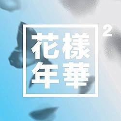 KPOP BTS 4th Album PT.2 [Blue Ver.] Music CD Album + Extra 4 Photocards Set