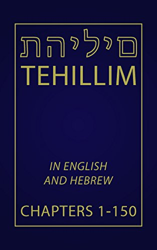 tehillim-chapters-1-150-english-and-hebrew-english-edition