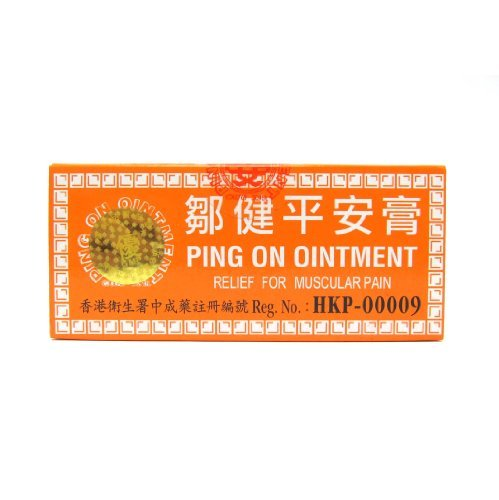 ping-on-ointment-8g-vials-hong-kong-6s-health-and-beauty