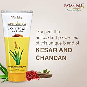 Patanjali Saundarya Aloe Vera Gel with kesar chandan, 150 ml