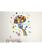Solimo Wall Sticker for Kids' Room (Balloon Party, ideal size on wall : 54 cm X 63 cm)