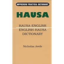 Hausa-English / English-Hausa Practical Dictionary (Hippocrene Practical Dictionary)
