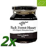 900 g Organic Black Forest Honeydew Honey, Certified No Antibiotics, Unheated, Unpasteurized, Raw