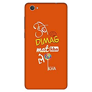 Bhishoom Designer Printed Back Case Cover for Vivo X5Pro :: Vivo X5 Pro (Humor :: Paka :: Quirky :: Lolipop :: Typography)