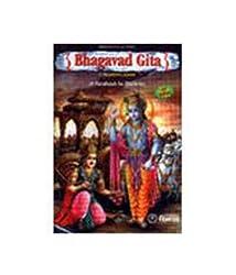 Bhagavad Gita price comparison at Flipkart, Amazon, Crossword, Uread, Bookadda, Landmark, Homeshop18