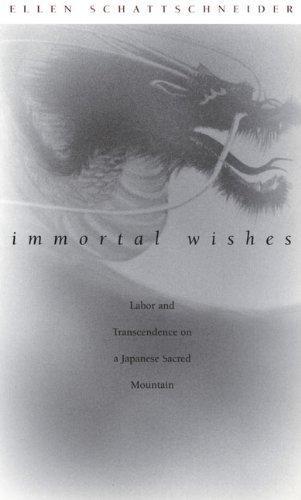 Immortal Wishes: Labor and Transcendence on a Japanese Sacred Mountain by Ellen Schattschneider (2003-04-16)