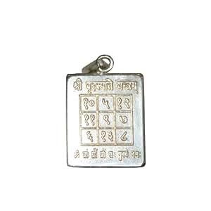 Brihaspati Yantra Locket Pendant in Silver