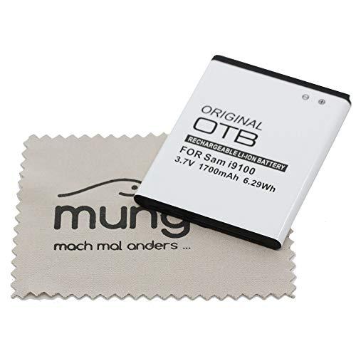 Batería de Repuesto para Samsung Galaxy S2/SII (i9100), Galaxy R (i9103), Galaxy S2 Plus/SII Plus (i9105) (sustituye a batería Original EB-F1A2G) OTB con paño de Limpieza de Pantalla mungoo