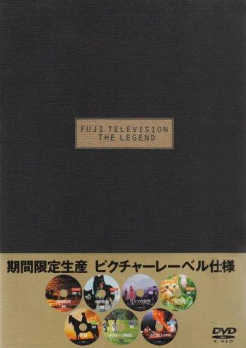Fuji Box (Fuji TV the Legend Box [DVD-AUDIO])