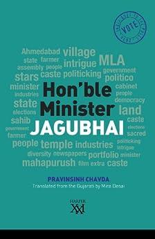Hon'ble Minister Jagubhai by [Chavda, Pravinsinh]