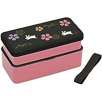 Shokado zweistufiger Lunchbox 640ml Cherry Kaninchen LS5