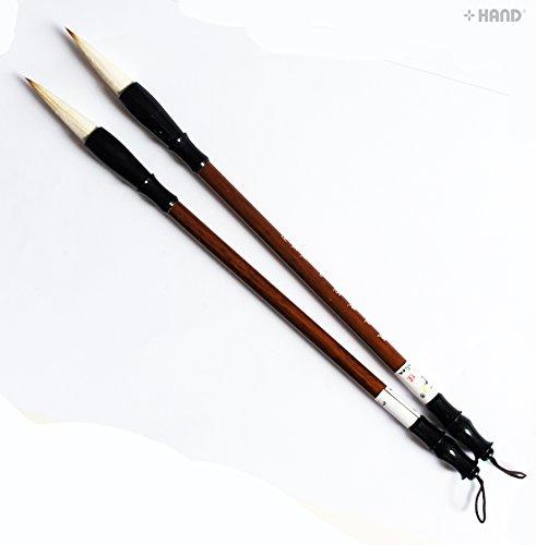 HAND ® SU-17 sortierten Größen Comfort zum Halten Kunst und Kalligraphie Sumi Brushes - Pack 2...