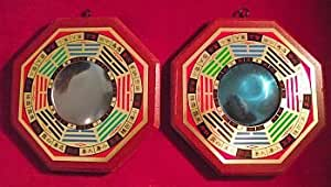 Feng Shui Bagwa Mirror Set for Protection; One Concave Mirror for protection against passive negative energy; Mirror Diameter 5cm, overall diameter 12cm; & One Convex Mirror for protection against active harmful energy ; Mirror Diameter 5cm;Octagonal Shaped, Wood Framed - 12cms Diameter; Feng Shui