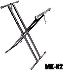 DynaSun MK-X2 X-Form Dual Tube Keyboard Ständer Support für Keyboard Synthesizer Piano Workstation