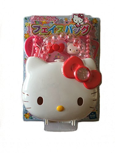hello-kitty-purse-with-strap-and-accessories-from-japan