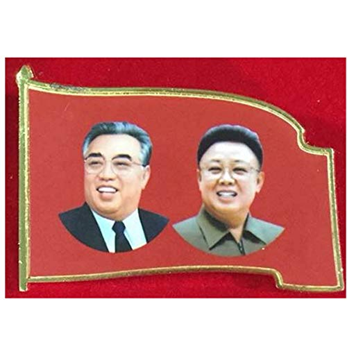 CHJX Nordkorea Kim Jong Il Kim Sung Pin/Medaille/Abzeichen Nachbildung
