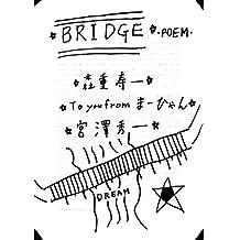 BRIDGE (Japanese Edition)