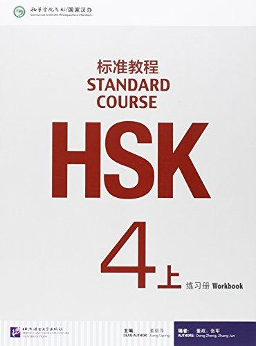 hsk-standard-course-4a-workbook-mp3-cd