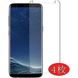 VacFun Lot de 4 Film de Protection d'écran pour Samsung Galaxy S8+ S8 Plus SM-G955 0,14mm, sans Bulles, Auto-Cicatrisant (Non vitre Verre trempé)(Not Tempered Glass Screen Protector)
