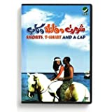 Shorts, T-shirt and a cap (Arabic DVD) #449 by Ahmed El Saka