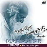 Anek Diner Amar Je Gaan Tagore KaraokeCD