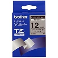 Brother TZM931 - Laminated tape - black on silver - Roll (1.2 cm x 8 m) preiswert