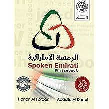 Spoken Emirati Phrasebook كتيب الرمسة الإماراتية (Al Ramsa Institute)