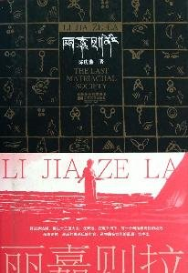 ritz-carlton-is-pull-paperbackchinese-edition