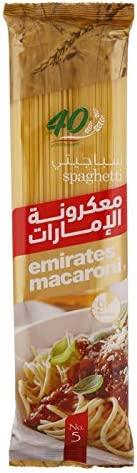 EMIRATES MACARONI Spaghetti No.5, 400 gm