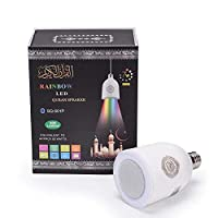 QURAN TELAWAH Mix Colors LED Lamp Quran speaker SQ-501P| Full Recitations of Famous Imams and Quran Translation in Many Languages Including English, Arabic, Urdu & More