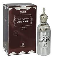 Afnan Dehn al Oudh Abiyad - perfume for men & - perfumes for women - Eau de Parfum
