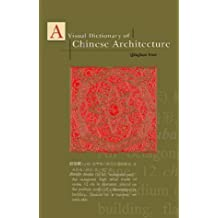 The Visual Dictionary of Chinese Architecture by Qinghua Guo (2006-07-13)