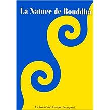 La nature de Bouddha