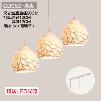 BESPD Modernes, minimalistisches Runde kreative Restaurant Continental Kronleuchter Deckenlampe Pendelleuchte Marine CD 062-3 Kopf gerade Led - Acryl-marines Decke