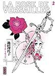 La Rose de Versailles - Lady Oscar Nouvelle édition Tome 2