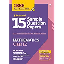CBSE New Pattern 15 Sample Paper Mathematics Class 12 for 2021 Exam with reduced Syllabus