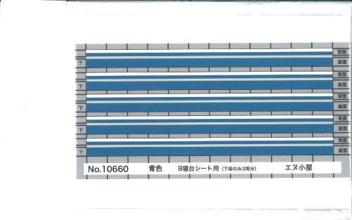 24 syst?me de jauge de N expression du si?ge 10660 de drap de lit (bleu) (japan import)