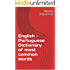 English - Portuguese Dictionary of most common words