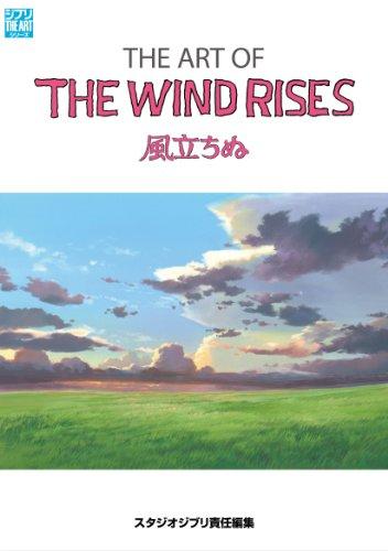 "The Art of "" The Wind Rises "" by Studio Ghibli Artbook"
