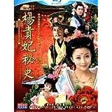 Yang Gui Fei Mi Shi Aka Secret History of Yang Guifei / The Secret History of Concubine Yang by Yin Tao - Anthony Wong - Wang Luo Yong - Shi Xiao Qun...