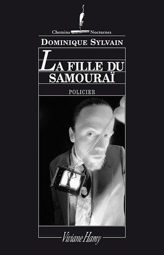 """<a href=""""/node/22890"""">La fille du samouraï</a>"""
