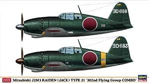 1/72 Mitsubishi J2M3 Raiden Type 21 Ltd. Ed. Toy (Importado de Japón)