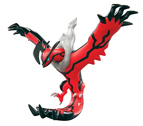Maskottchen Cartoon Charakter (Pokemon XY Articulated Vinyl - Yveltal Figur [UK Import])